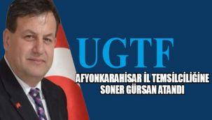 Soner Gürsan, UGTF Afyonkarahisar İl Temsilciliğine getirildi