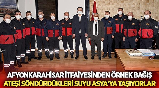 Afyonkarahisar Belediyesi itfaiye teşkilatı, örnek bir bağışa imza attı