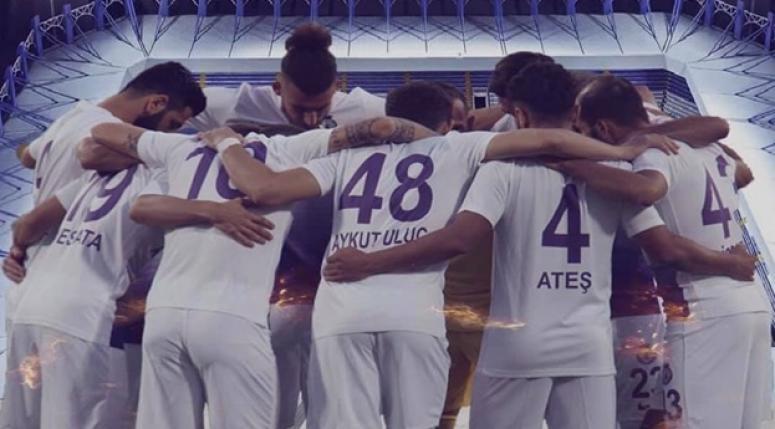 Afjet Afyonspor, Amed ile karşılaşacak !!