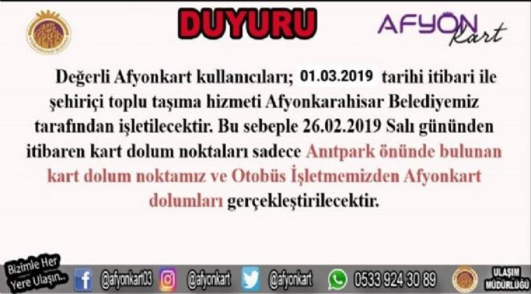 SİZDE AFYON KART KULLANIYORSANIZ BU HABERİ OKUYUN !!
