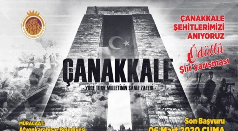Afyonkarahisar Belediyesi faaliyetlerine hız kesmeden devam ediyor