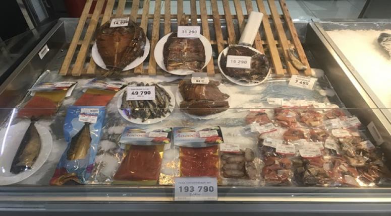 Özbekistan'a su ürünleri ve hayvansal mamuller ihracatı yüzde 231 arttı