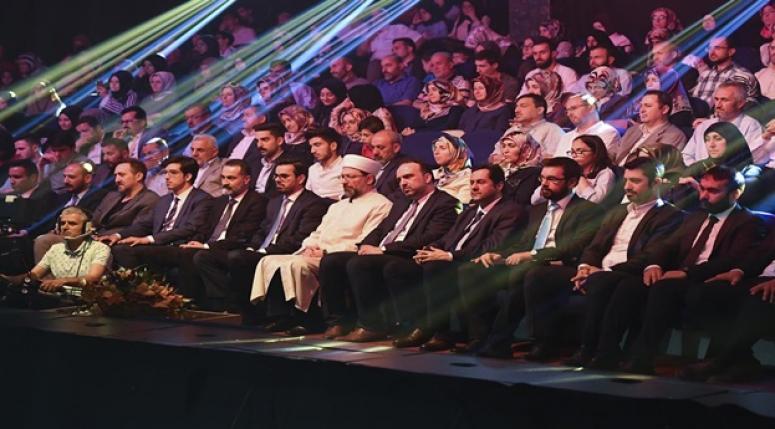 """Diyanet İşleri Başkanı Erbaş, """"Kur'an- Kerim'i Güzel Okuma Yarışması""""nın finali yapıldı"""