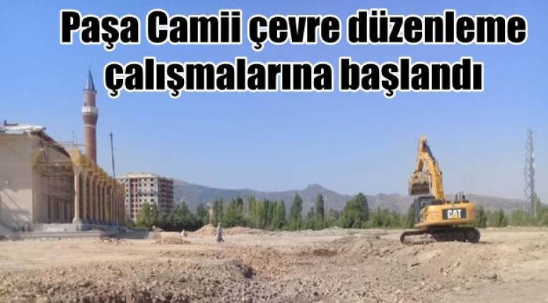 Afyon Paşa Camii çevre düzenleme çalışmalarına başlandı