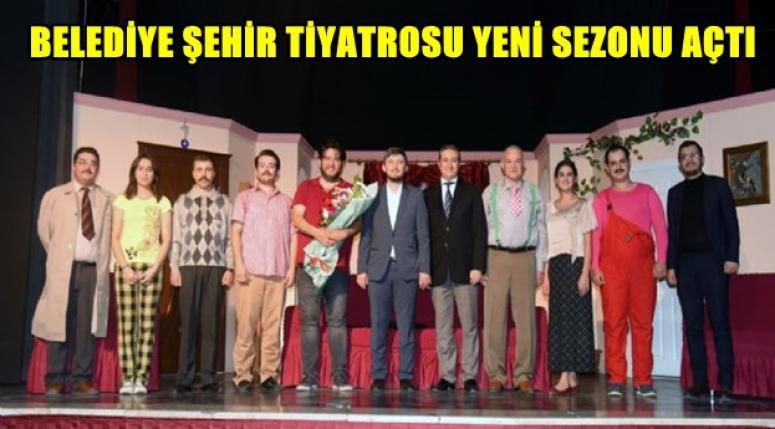 Afyon Belediye Şehir Tiyatrosu Sezonu Açtı !!